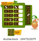 educational game for kids and... | Shutterstock .eps vector #1047522079