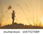 the man is pointing to sky and... | Shutterstock . vector #1047527089