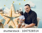 hapiness and beatiful family | Shutterstock . vector #1047528514