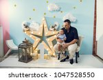 hapiness and beatiful family | Shutterstock . vector #1047528550