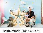 hapiness and beatiful family | Shutterstock . vector #1047528574