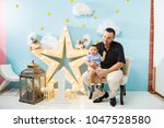 hapiness and beatiful family | Shutterstock . vector #1047528580