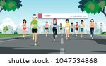 marathon runners are at the... | Shutterstock .eps vector #1047534868