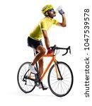 professinal road bicycle racer... | Shutterstock . vector #1047539578