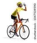 professinal road bicycle racer... | Shutterstock . vector #1047539590