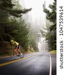 professional road bicycle racer ... | Shutterstock . vector #1047539614
