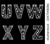 openwork alphabet of white... | Shutterstock .eps vector #1047548086
