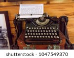 keywest  florida   march 04 ... | Shutterstock . vector #1047549370