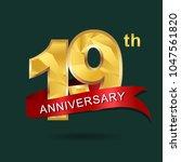 19th anniversary years... | Shutterstock .eps vector #1047561820