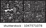 hand drawn food elements. set... | Shutterstock .eps vector #1047571078