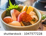 A Rice Bowl Which Some...