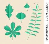 set of green leaves. vector. | Shutterstock .eps vector #1047583300