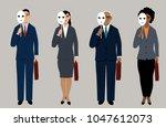 diverse job candidates hiding... | Shutterstock .eps vector #1047612073