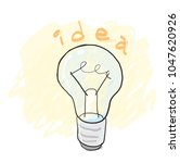vector light bulb icon with... | Shutterstock .eps vector #1047620926