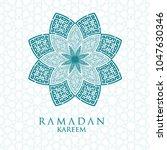 flower kufi calligraphy of... | Shutterstock .eps vector #1047630346
