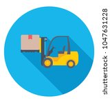 a forklift is used to lift and ... | Shutterstock .eps vector #1047631228