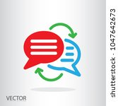 writing text translation icon   ...   Shutterstock .eps vector #1047642673