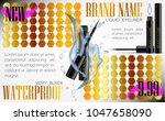3d realistic eyeliner pen... | Shutterstock .eps vector #1047658090