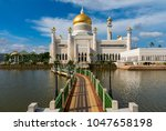 Small photo of Brunei Darussalam Bandar Seri Begawan Sultan Omar Ali Saifuddien Mosque March 15, 2018 One of Brunei's most important mosques