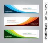 abstract modern banner... | Shutterstock .eps vector #1047674899