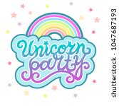unicorn party text as logotype  ... | Shutterstock .eps vector #1047687193