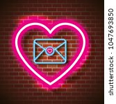 love poster with neon lights | Shutterstock .eps vector #1047693850