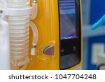 equipment for analyze  protein... | Shutterstock . vector #1047704248