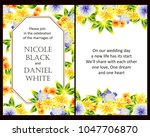 romantic invitation. wedding ... | Shutterstock . vector #1047706870