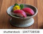 tuna sushi. japanese food | Shutterstock . vector #1047738538