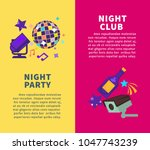 party at night club promotional ... | Shutterstock .eps vector #1047743239