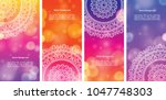set of indian country ornament... | Shutterstock .eps vector #1047748303