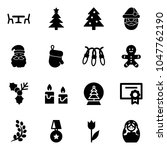 solid vector icon set   cafe... | Shutterstock .eps vector #1047762190