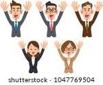 office employee pleasure banzai | Shutterstock .eps vector #1047769504