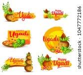 banner for festival of ugadi.   Shutterstock .eps vector #1047772186