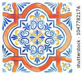 azulejos portuguese watercolor... | Shutterstock .eps vector #1047782176