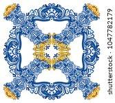 Azulejos Portuguese Watercolor...