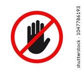 red stop hand sign | Shutterstock .eps vector #1047786193