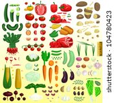 vector mega vegetable set | Shutterstock .eps vector #104780423