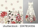 cute pattern in small simple... | Shutterstock . vector #1047814336