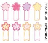 cherry blossom type   medal set | Shutterstock .eps vector #1047817018
