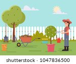 concept of gardening | Shutterstock .eps vector #1047836500