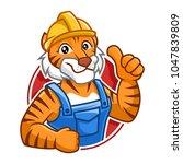 worker tiger mascot vector in... | Shutterstock .eps vector #1047839809