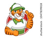 delivery tiger mascot vector in ... | Shutterstock .eps vector #1047839818