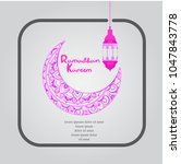 ramadhan kareem background | Shutterstock .eps vector #1047843778