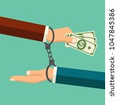 vector stop corruption concept. ...   Shutterstock .eps vector #1047845386