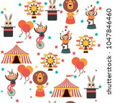 seamless texture on a circus... | Shutterstock .eps vector #1047846460