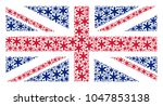 british state flag mosaic...   Shutterstock .eps vector #1047853138