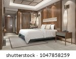 3d rendering modern luxury... | Shutterstock . vector #1047858259