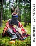 ulanbataar  mongolia  august 04 ...   Shutterstock . vector #1047870283