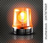 orange flasher siren vector.... | Shutterstock .eps vector #1047874069
